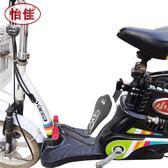 電動車前置兒童座椅電瓶車寶寶座椅前置可摺疊小孩安全座椅 智聯igo