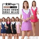 韓版時尚美容院美容師工作服圍裙定制 背心式女款母嬰美甲店圍裙  自由角落