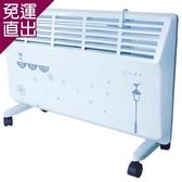LAPOLO 對流式電暖器LA-967【免運直出】