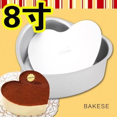 【8寸愛心型活底蛋糕模CA188】NO135烘焙用品烘培模具 蛋糕模具面包模 陽極鋁合【八八八】e網購