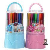 水彩筆 12/24/36/48色水彩筆可水洗無毒兒童幼兒園畫筆繪圖美術筆套裝 2色