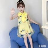 女童旗袍連身裙2020新款夏裝小女孩洋裝公主裙兒童裝古風超仙漢服夏季 LR23899『麗人雅苑』