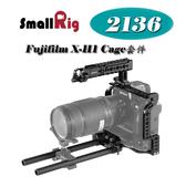 黑熊館 SmallRig Fujifilm X-H1 相機提籠 2136 電池手把 兔籠 相機攝影配件 cage 提籠