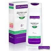 CELENES 夏琳絲 活氧抗落髮舒敏洗髮露 (一般髮質/敏感性頭皮)