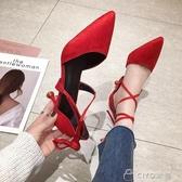 夏季新款韓版綁帶高跟鞋女鞋百搭尖頭細跟chic性感女單鞋 ciyo黛雅