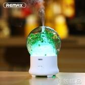 加濕器家用靜音臥室小型孕婦凈化空氣香薰精油大容量