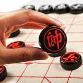 象棋中國象棋黑色大號套裝棋盤 交換禮物