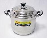 [家事達] 牛88 -28公分 四件式多功能調理煉鍋 特價