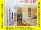 二手書博民逛書店小說月報2009年第1.2.3.5.6.7.8.10.12期罕見共9本Y403679