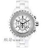 Max Max 時尚三眼璀燦星鑽腕錶-白