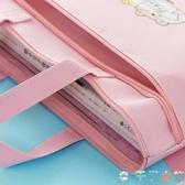a4雙層拉鍊大容量多層帆布防水手提文件袋【千尋之旅】