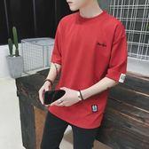 夏季男士短袖T恤 韓版寬鬆圓領半袖夏裝五分袖衣服刺繡七分袖潮流