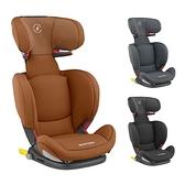 荷蘭 MAXI-COSI RodiFix 兒童安全座椅(3.5Y-12Y)3色可選
