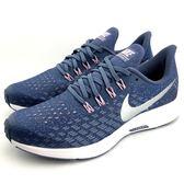 《7+1童鞋》NIKE AIR ZOOM PEGASUS 35(GS) 輕量 內避震氣墊 運動 慢跑鞋 F812 藍色