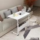 床上書桌  電腦桌懶人床邊桌台式家用簡約書桌宿舍簡易床上小桌子可移動升降