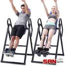 S曲線折疊倒立機無重力倒立駝背剋星脊椎伸展機牽引機倒立的好處運動健身器材推薦哪裡買專賣店