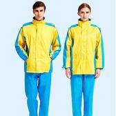 美團外賣雨衣雨褲套裝騎手分體防水男女騎行成人徒步雙層雨衣『小淇嚴選』