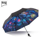 【德國boy】抗UV雙層黑膠防曬-超輕防潑水快乾三折傘(魅影)