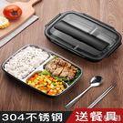 304不銹鋼超長保溫飯盒便當盒學生帶蓋餐盒食堂簡約韓版餐盤分格 萬聖節
