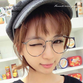 金屬框架眼鏡 10128【櫻桃飾品】【10128】