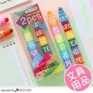 12色拼接固體復古色螢光筆 重點彩色筆 標記