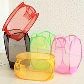 ✭慢思行✭【Z01】疊式收納籃 透氣網狀洗衣籃 收納箱 髒衣籃 玩具籃 置物箱 置物籃 收納籃