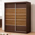 【森可家居】卡爾頓5尺推門衣櫃 8ZX364-5 衣櫥 左右拉門 木紋質感