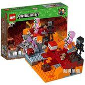 樂高積木 樂高我的世界系列 21139冥界之爭 LEGO 積木玩具xw(一件88折)
