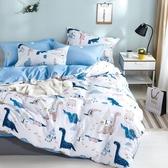 【藍古龍遊記】單人-台灣製200織精梳棉床包枕套組