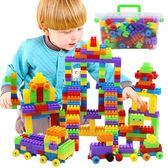 (全館88折)(180粒裝)兒童大號顆粒塑膠拼搭積木早教益智拼裝拼插積木玩具