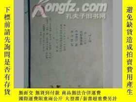 二手書博民逛書店下一手罕見第三十五冊 打劫的妙味Y18835 日本棋院 國際文化