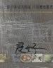二手書R2YBb《臺中縣美術家資料館 口述歷史叢書》臺中縣立港區藝術中心 5本