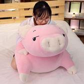 公仔-趴趴豬毛絨玩具公仔玩偶娃娃抱枕可愛睡覺女孩懶人萌韓國搞怪大號 依夏嚴選