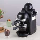 家用咖啡機迷你全半自動意式現磨壺煮小型蒸汽式 YTL 220V  LannaS