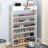 鞋櫃鞋架 耐家簡易鞋架多層組裝經濟型家用鞋櫃多功能門口鞋架子省空間