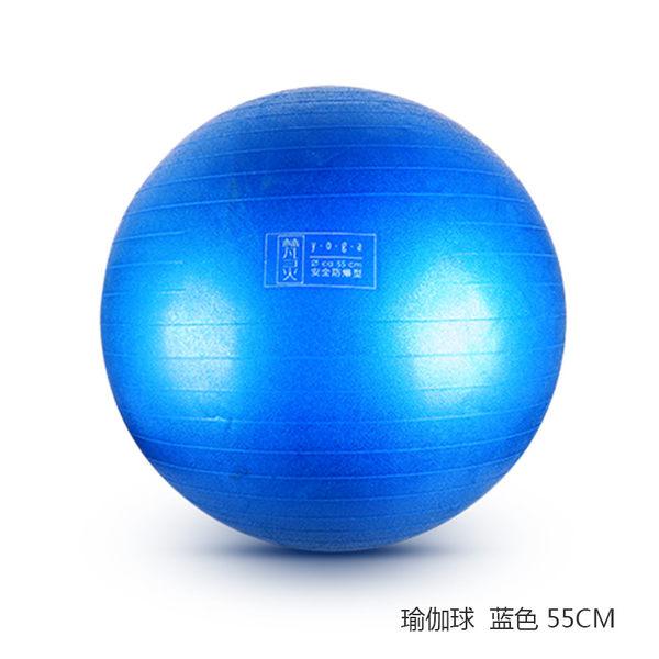 分娩球健身球無味