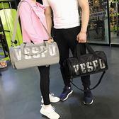 YAHOO618☸運動健身包男防水訓練包女行李袋干濕分離瑜伽包單肩手提旅行背包mousika