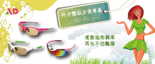 adan-hotbillboard-1538xf4x0535x0220_m.jpg