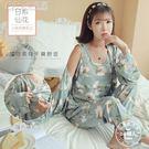哺乳睡衣 孕婦睡衣春季日系產後月子服哺乳套裝外出和服喂奶衣三件套「Chic七色堇」