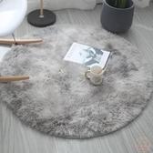 地毯 歐式圓形地毯絲毛客廳茶幾地毯臥室床邊電腦椅子吊籃瑜伽地墊【快速出貨】