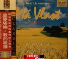 【停看聽音響唱片】【CD】史麥塔納:我的...