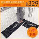 廚房地墊門墊進門地毯臥室門口門廳長條防油...