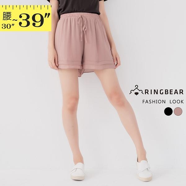 雪紡寬褲--修身遮肉鬆緊綁帶褲頭多層次下擺雪紡短褲裙(黑.粉XL-3L)-R252眼圈熊中大尺碼