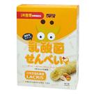 小兒利撒爾 乳酸菌夾心米果-卵口味(8支/盒)(效期至2021/09)[衛立兒生活館]