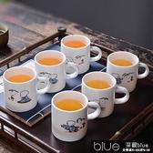 防燙陶瓷功夫茶杯小號杯子帶把6只裝青花茶具家用套裝迷你11-14【全館免運】