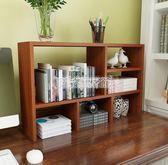 電腦桌上小書架桌面書櫃學生用簡易置物架辦公工作宿舍書桌收納架 DF 科技藝術館