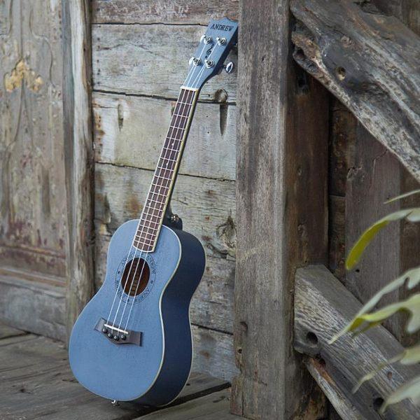 新年鉅惠21 23 26寸藍色妖姬尤克里里初學者學生吉他男女黑烏克麗麗 東京衣櫃
