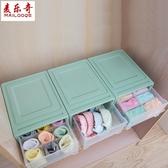 內衣收納盒抽屜式家用多格塑膠透明衣櫃衣物內褲襪子文胸整理盒子jy【免運】