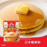 日本 鬆餅粉/包
