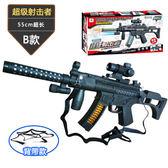 優惠快速出貨-兒童電動玩具槍聲光沖鋒槍狙擊M4道具槍男小孩仿真機關槍